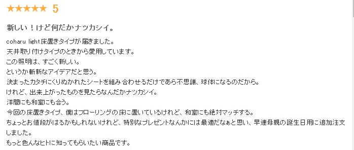 gift03